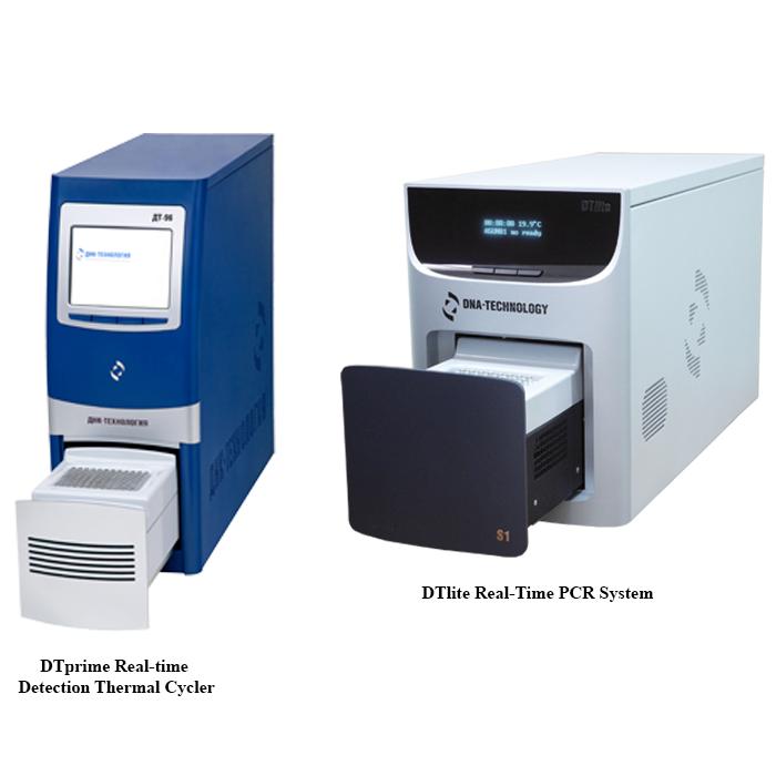 Aparat Real time PCR cu sistem deschis